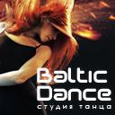 фото Студия танца Baltic Dance